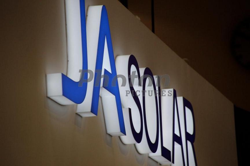 Ja Solar Supplies Mono Perc Modules For The Largest Single